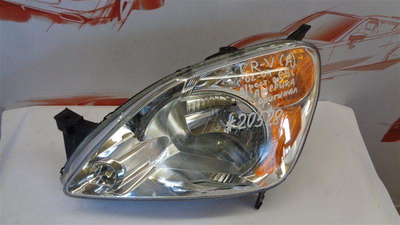 Фара левая Honda Cr-V 2 (2002-2006)