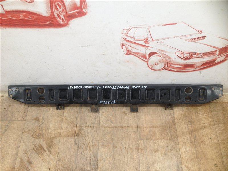 Панель передка (телевизор) - балка радиатора Land Rover Discovery Sport (L550) 2014-Н.в.
