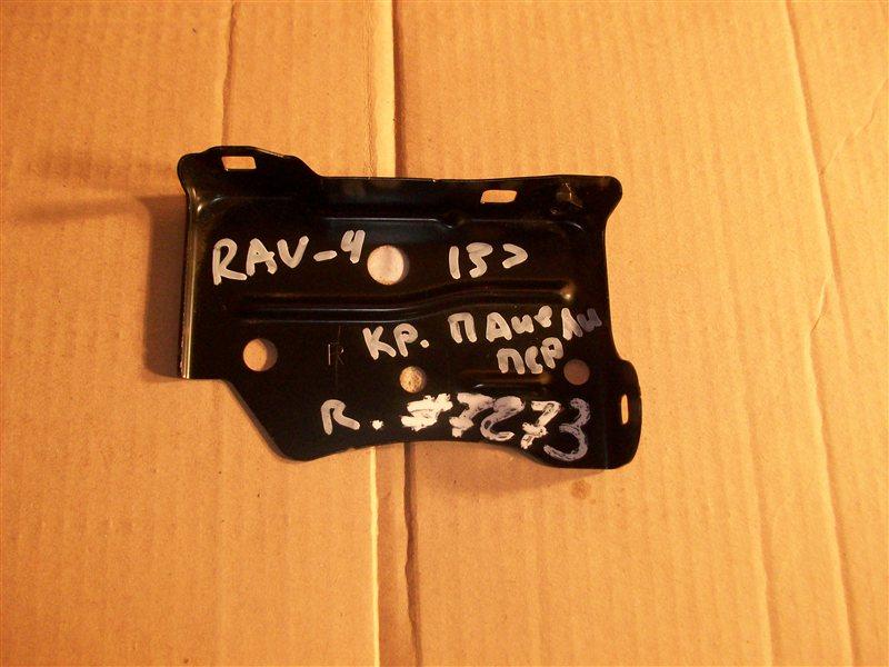Панель передка (телевизор) - прочие кронштейны Toyota Rav-4 (Xa40) 2012-2019 правый