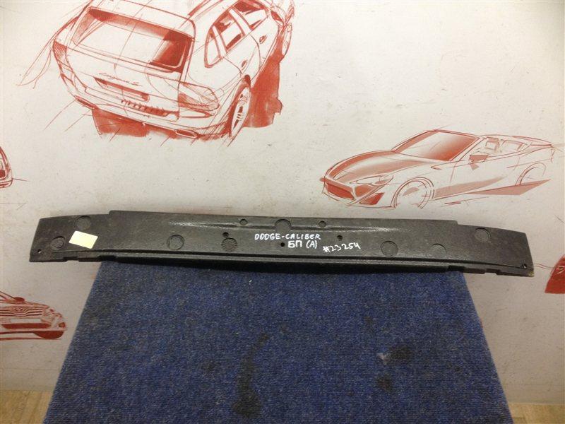 Абсорбер (наполнитель) бампера переднего Dodge Caliber (2006-2011)