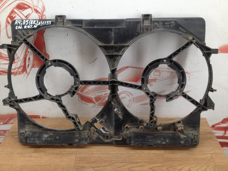 Диффузор радиатора охлаждения - рамка вентиляторов Audi A4 (B8) 2008-2015
