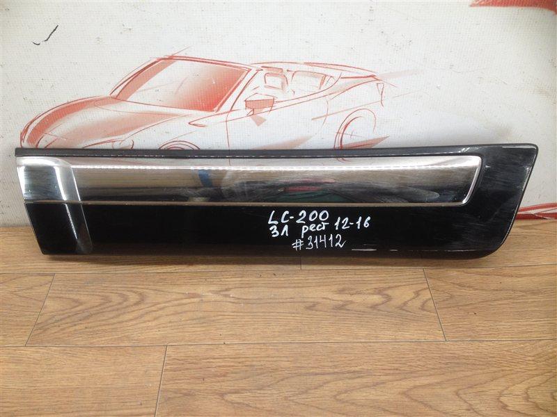 Накладка двери задней левой Toyota Land Cruiser 200 (2007-Н.в.) 2011