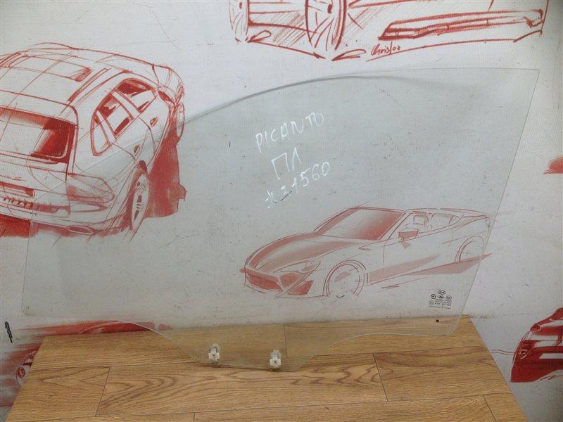 Стекло двери передней левой Kia Picanto (2004-2011) 2008