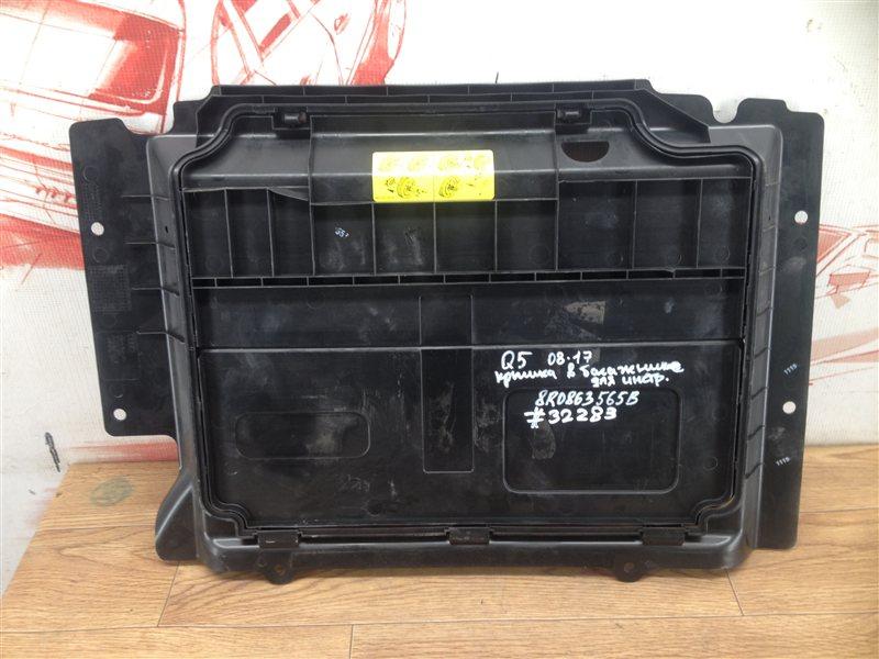 Обшивка багажника - прочие компоненты (ниши, пеналы и др.) Audi Q5 (2008-2017)