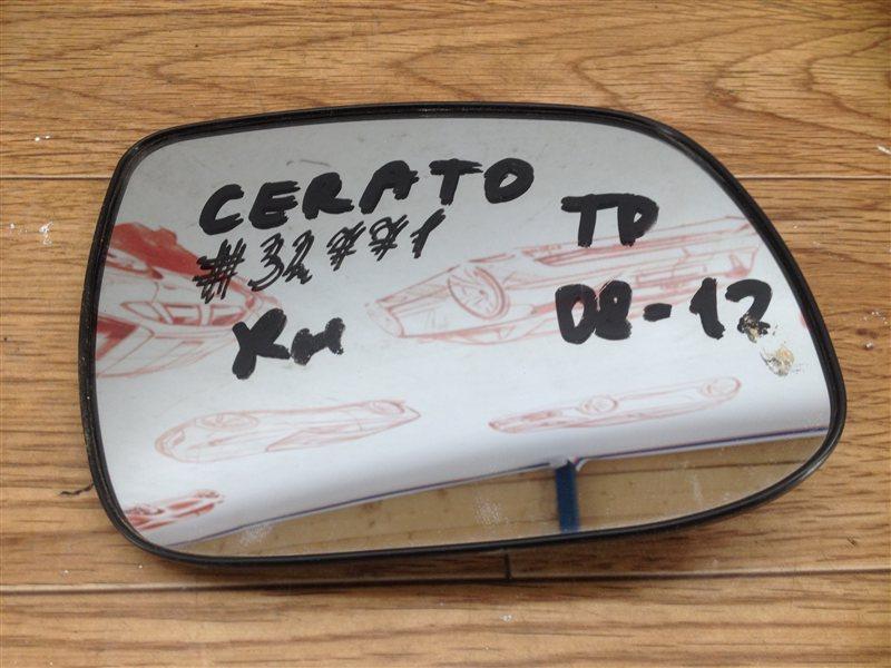 Зеркало правое - зеркальный элемент Kia Cerato (2008-2013)