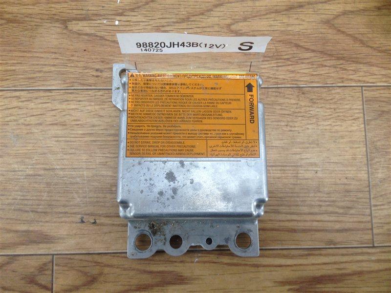 Блок управления подушками безопасности (srs airbag) Nissan X-Trail (2007-2015)