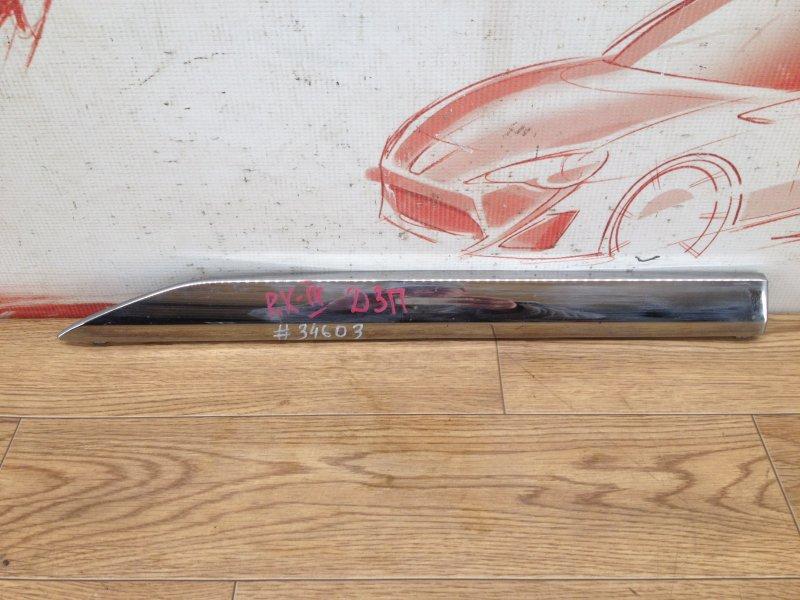 Молдинг двери задней правой Lexus Rx -Series 2008-2015