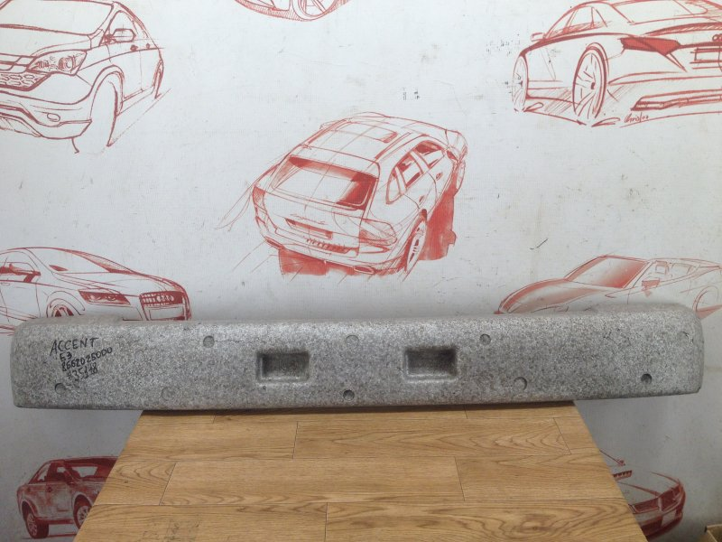 Абсорбер (наполнитель) бампера заднего Hyundai Accent 1999-2012 (Тагаз)