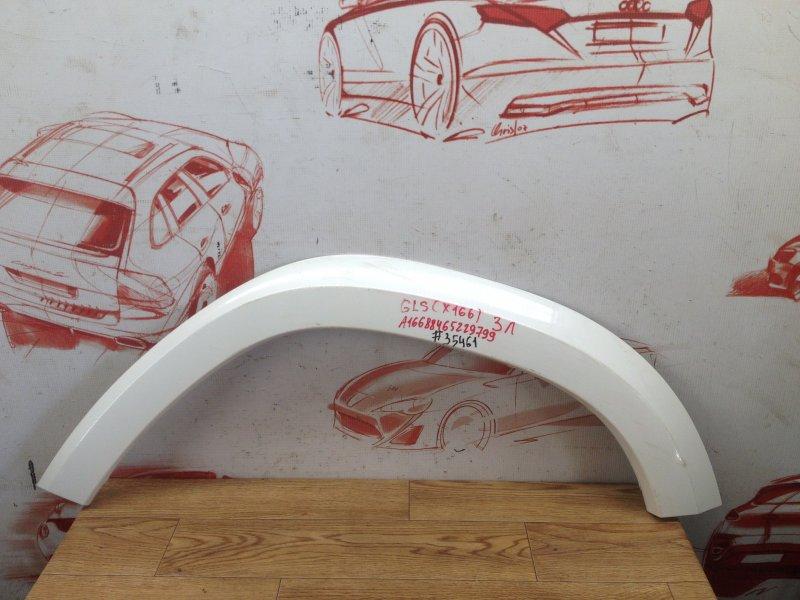Накладка ( расширитель ) арки крыла - сзади слева Mercedes Gls-Klasse (W166) 2015-2019