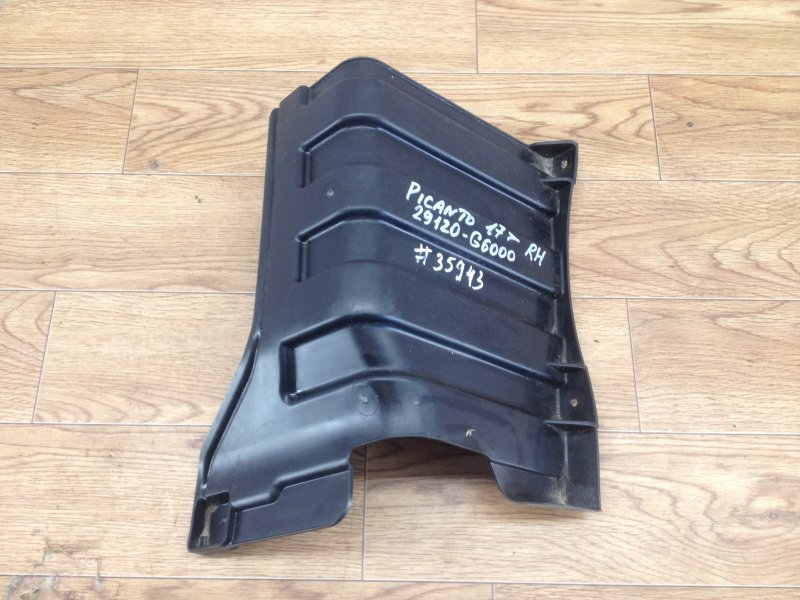 Защита моторного отсека - пыльник двс Kia Picanto (2017-Н.в.) правая