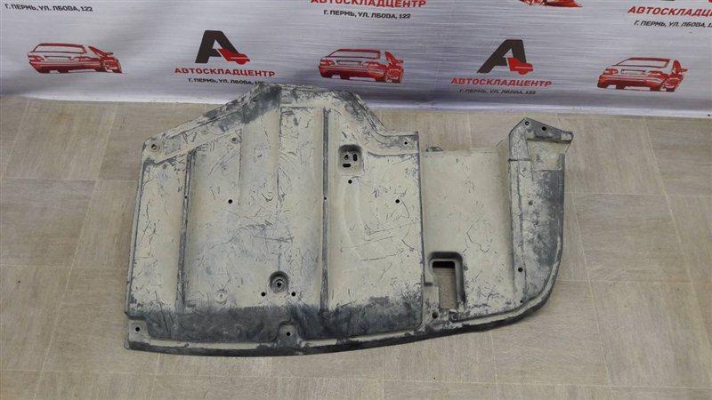 Пыльник бампера заднего Toyota Corolla (E15_) 2006-2013 нижний