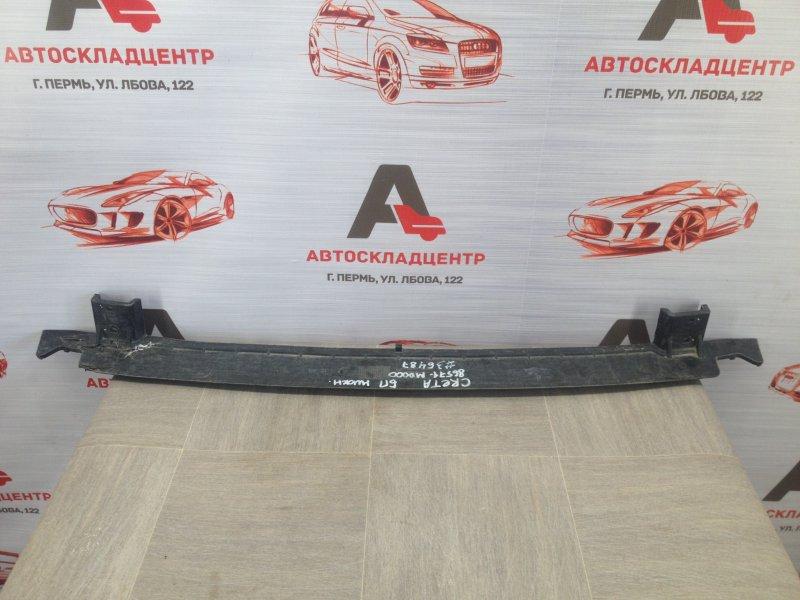Усилитель бампера переднего - отбойник нижний Hyundai Creta (2015-Н.в.)