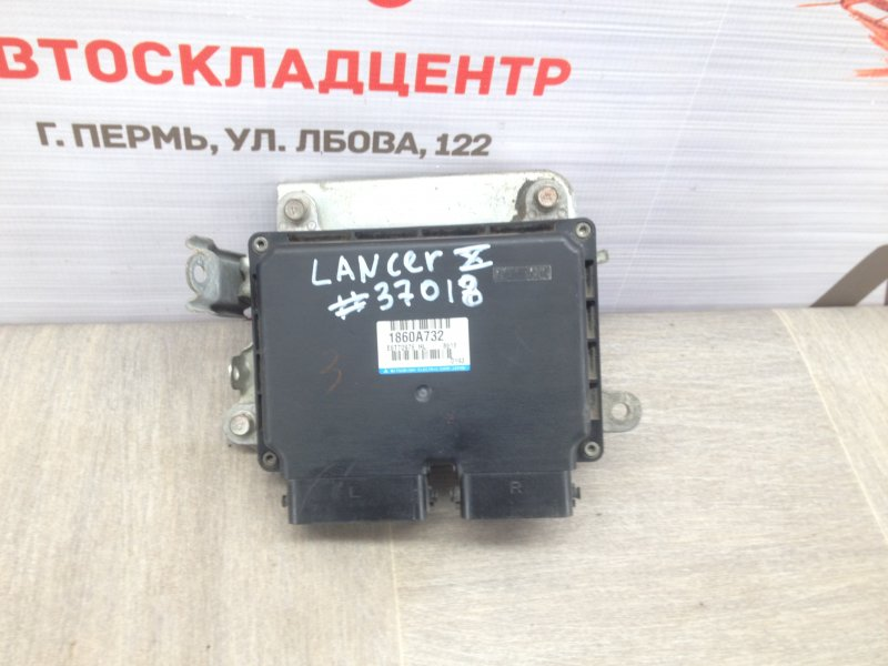 Блок управления двигателем (эбу) Mitsubishi Lancer-10 (2006-2016) 4A91 (1500CC ) 05.2008