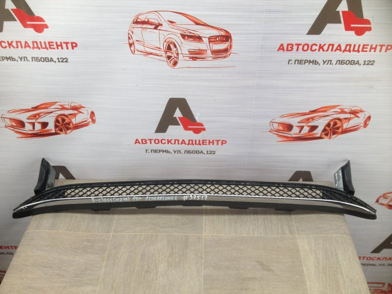 Решетка бампера переднего Mercedes B-Klasse (W246) 2011-2018 2014