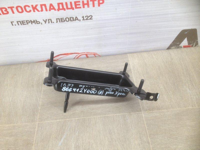 Усилитель бампера - опорный кронштейн Hyundai Ix35 (2010-2016) правый