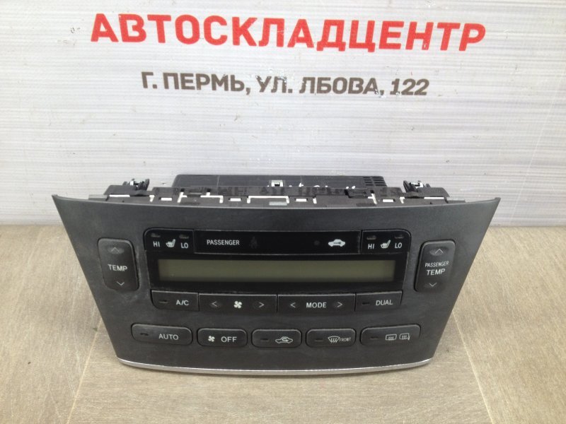 Блок управления печкой / климат-контроль Lexus Es -Series 2001-2006