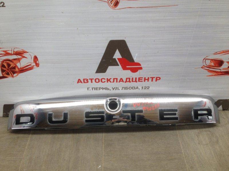 Ручка (молдинг) двери багажника Renault Duster (2010-Н.в.) 2015