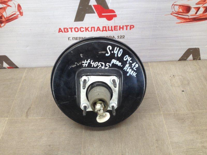 Тормозная система - главный тормозной цилиндр Volvo S40 / V40 / V50 (2004-2012)