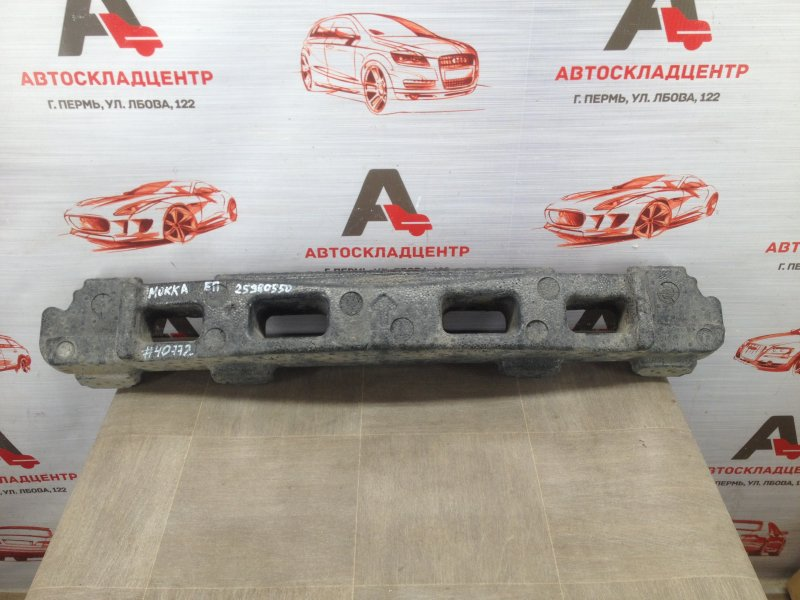 Абсорбер (наполнитель) бампера переднего Opel Mokka (2012-2015)