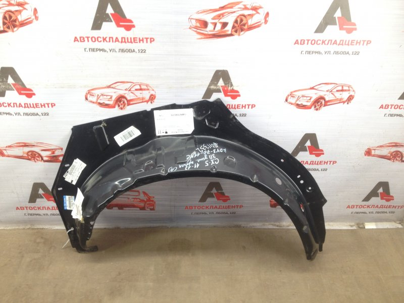 Кузов - арка колеса внутренняя Mazda Cx-5 (2011-2017) задний правый