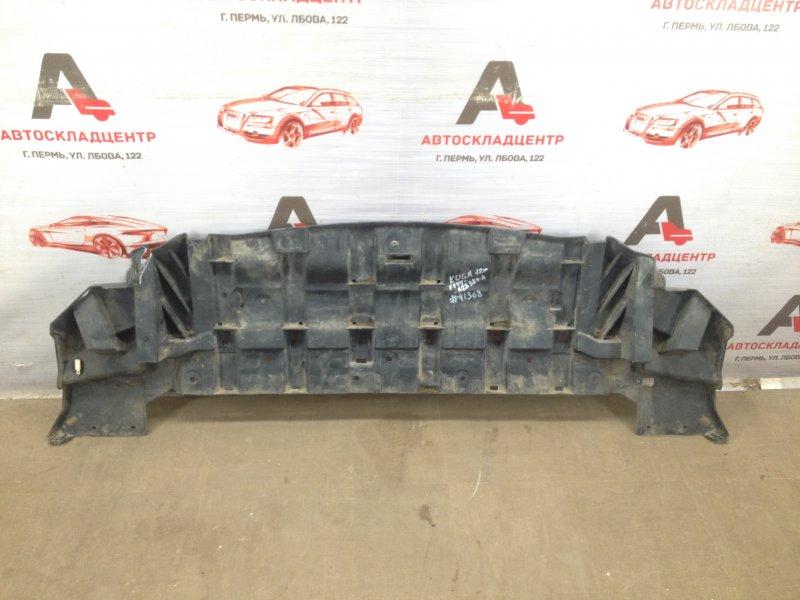 Пыльник бампера переднего нижний Ford Kuga 2011-2019 2011