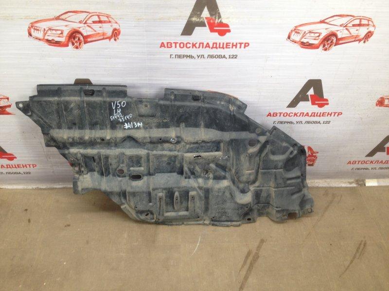 Защита моторного отсека - пыльник двс Toyota Camry (Xv50) 2011-2017 2011 левая