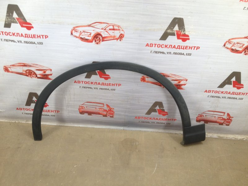 Накладка ( расширитель ) арки крыла - перед слева Audi Q7 (2015-Н.в.)