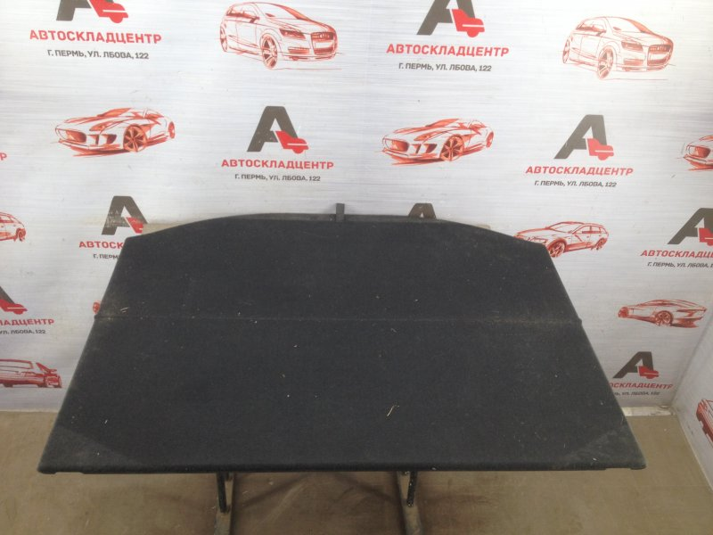 Обшивка багажника - напольное покрытие (ковролин) Toyota Rav-4 (Xa40) 2012-2019