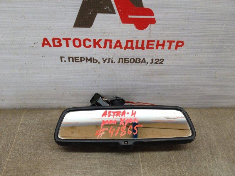 Зеркало заднего вида салонное Opel Astra - H (2004-2014)