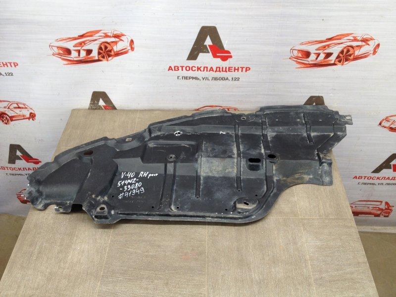 Защита моторного отсека - пыльник двс Toyota Camry (Xv40) 2006-2011 2009 левая