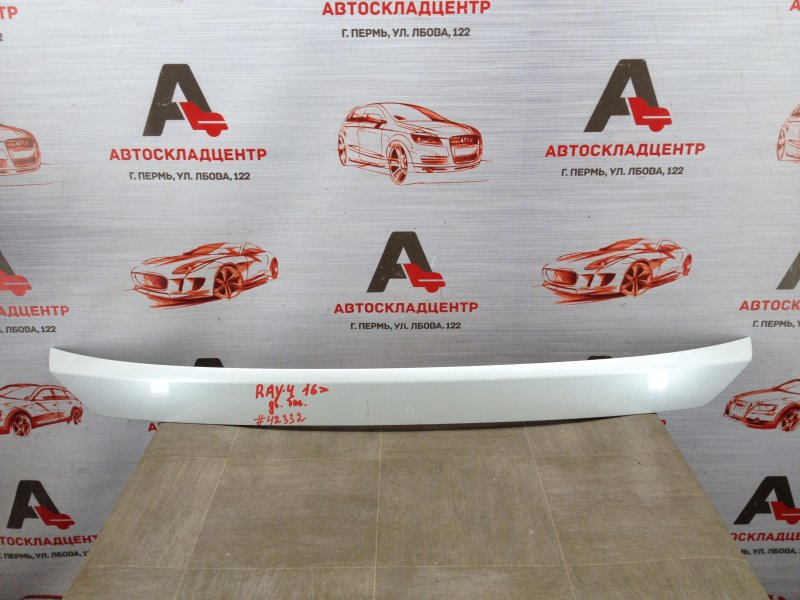 Накладка / молдинг двери багажника Toyota Rav-4 (Xa40) 2012-2019 2015 нижняя