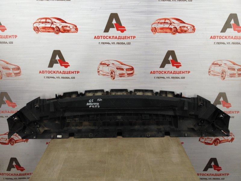 Пыльник бампера переднего нижний Audi Q5 (2016-Н.в.)