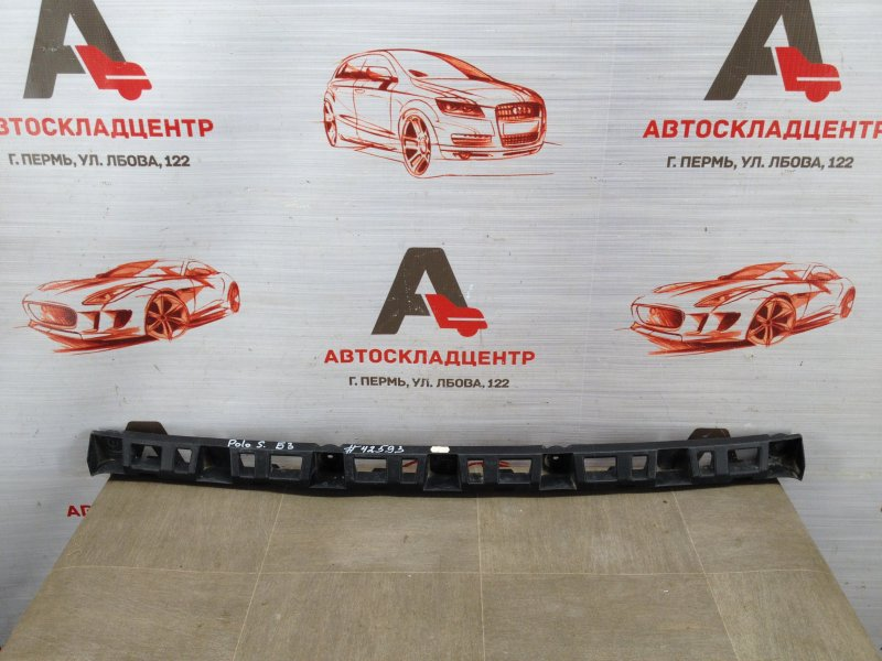 Кронштейн бампера заднего центральный Volkswagen Polo (Mk5) Седан 2010-2020