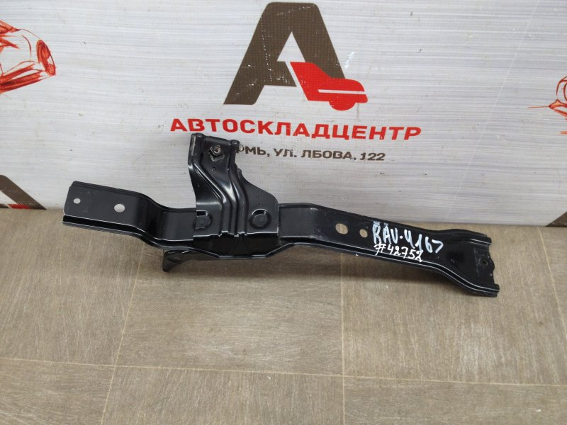Кронштейн (стойка) замка капота Toyota Rav-4 (Xa40) 2012-2019 2015