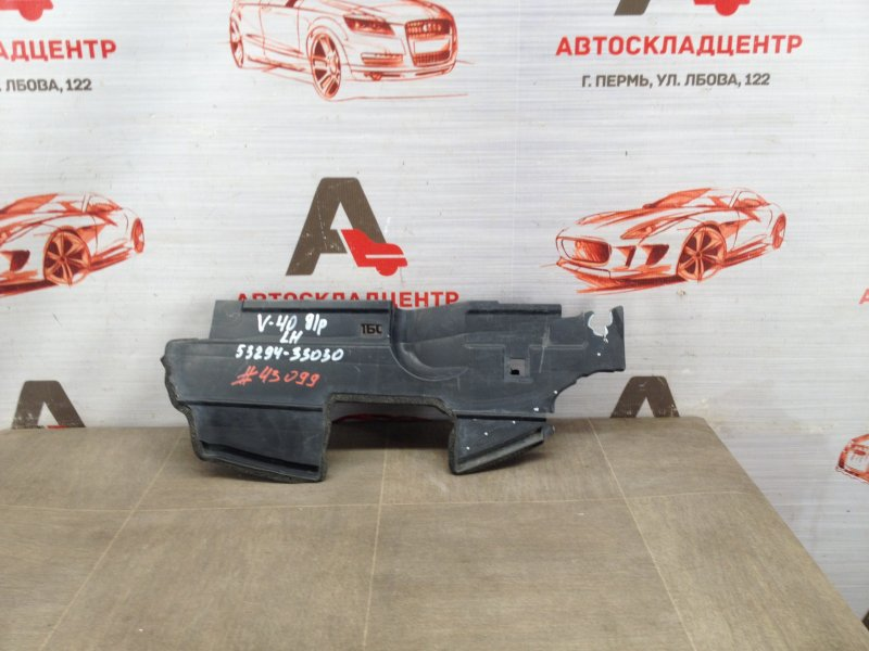 Дефлектор воздушного потока основного радиатора Toyota Camry (Xv40) 2006-2011 2006 левый