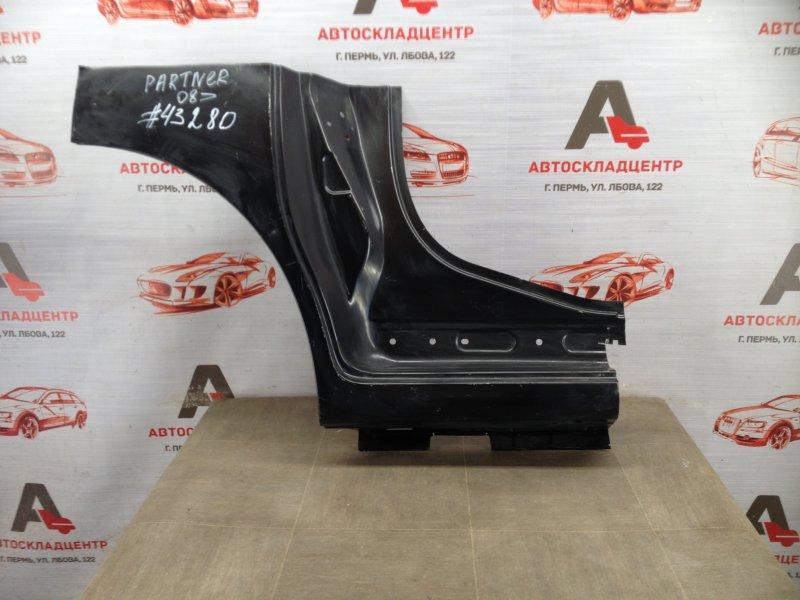 Кузов - порог (обрезок) Citroen Berlingo 2008-2019 задний правый