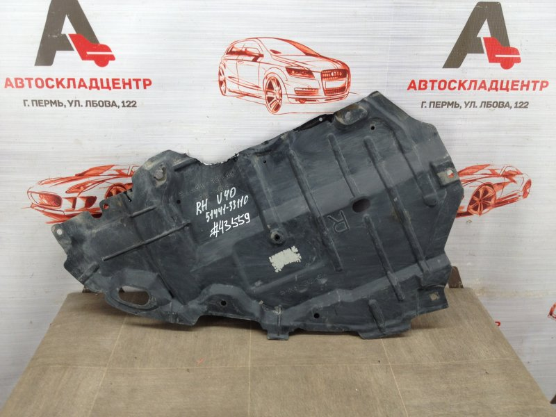 Защита моторного отсека - пыльник двс Toyota Camry (Xv40) 2006-2011 2009 правая