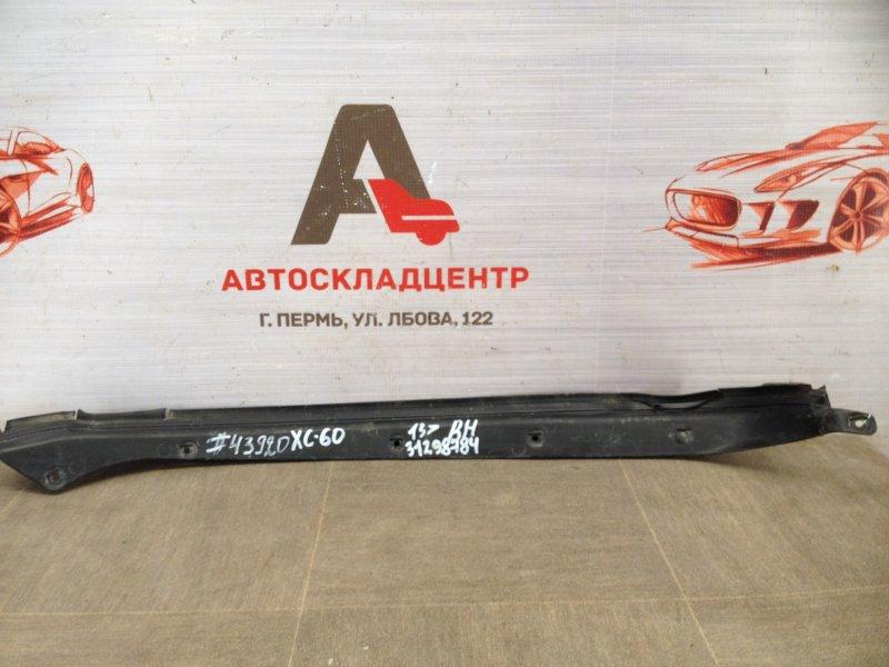 Пыльник (уплотнитель) крыла внутренний Volvo Xc60 (2008-2017) правый
