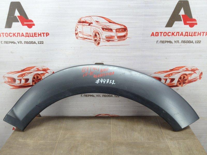 Накладка ( расширитель ) арки крыла - перед справа Audi Q7 (2005-2015)