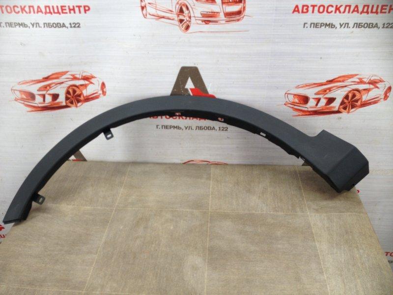 Накладка ( расширитель ) арки крыла - перед слева Toyota Rav-4 (Xa40) 2012-2019 2012