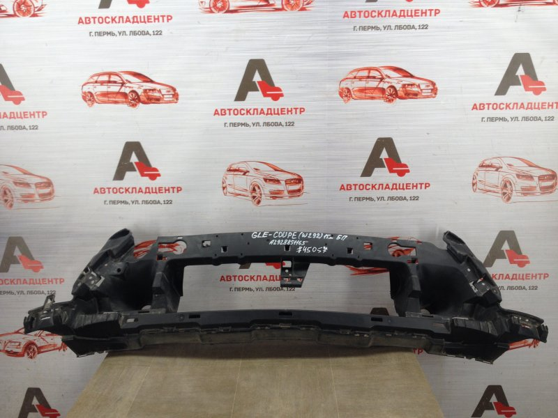 Каркас (рама) бампера переднего Mercedes Gle Coupe (W292) 2014-Н.в. нижний