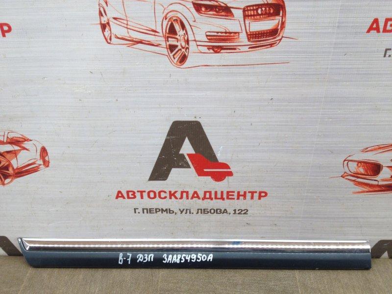 Молдинг двери задней правой Volkswagen Passat (B7) 2010-2014
