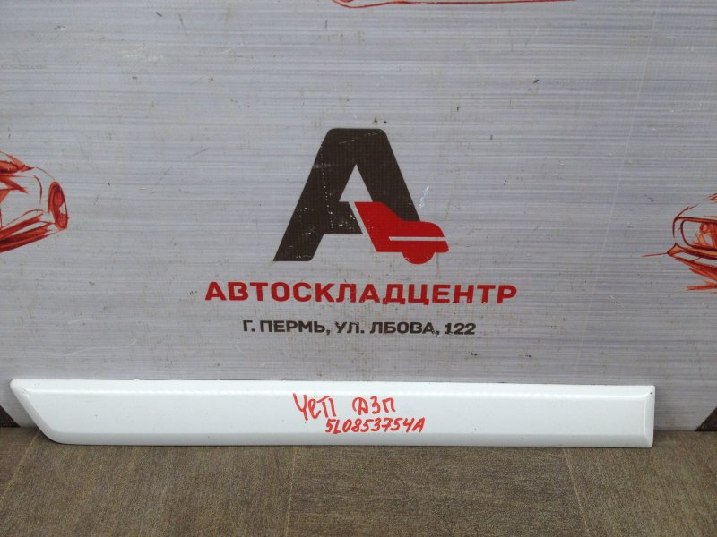 Молдинг двери задней правой Skoda Yeti (2009-2018)