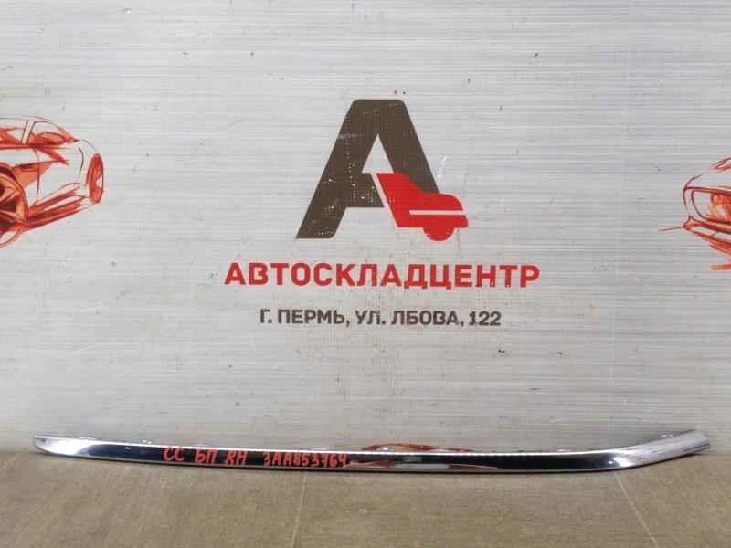 Накладка противотуманной фары - молдинг Volkswagen Passat (B7) 2010-2014 правая
