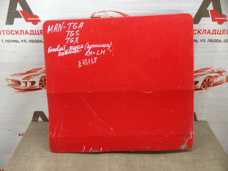 Крышка ящика кабины Man Tga
