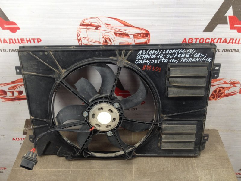 Диффузор радиатора охлаждения - в сборе Volkswagen Beetle (A5) 2011-2019