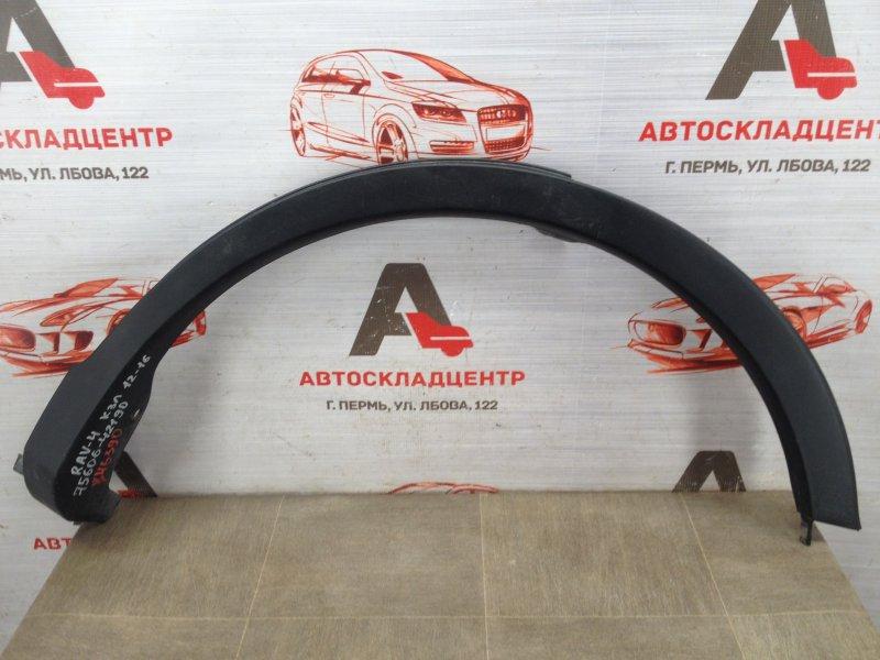 Накладка ( расширитель ) арки крыла - сзади слева Toyota Rav-4 (Xa40) 2012-2019 2012