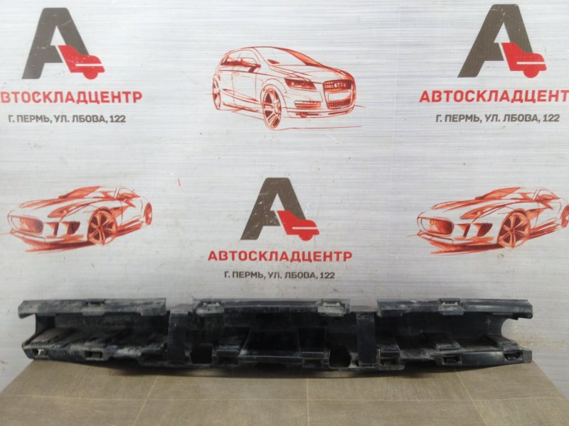 Абсорбер (наполнитель) бампера переднего Citroen C4 2010-Н.в. 2013
