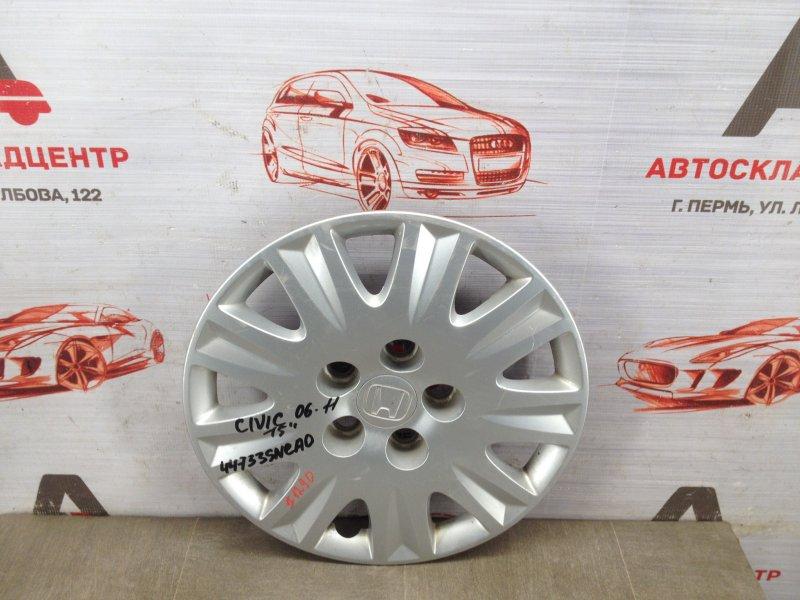 Колпак колесного диска Honda Civic 4D Седан (2005-2012)