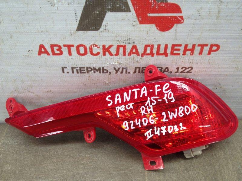 Фонарь противотуманный Hyundai Santa-Fe (2012-2019) 2015 правый